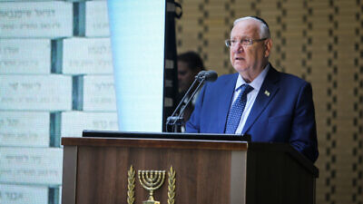 Israeli President Reuven Rivlin speaks at a memorial ceremony for Israeli soldiers who were killed in the Yom Kippur War, Oct. 10, 2019. Photo by Flash90.