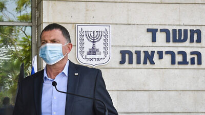 Israeli Health Minister Yuli Edelstein holds a press conference about the coronavirus lockdown on Sept.17, 2020. Photo by Flash90.