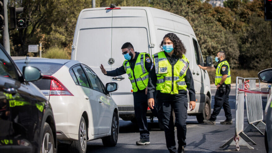 Israeli Police at a temporary checkpoint in Jerusalem during the second nationwide coronavirus lockdown, Sept. 22, 2020. Photo by Yonatan Sindel/Flash90.