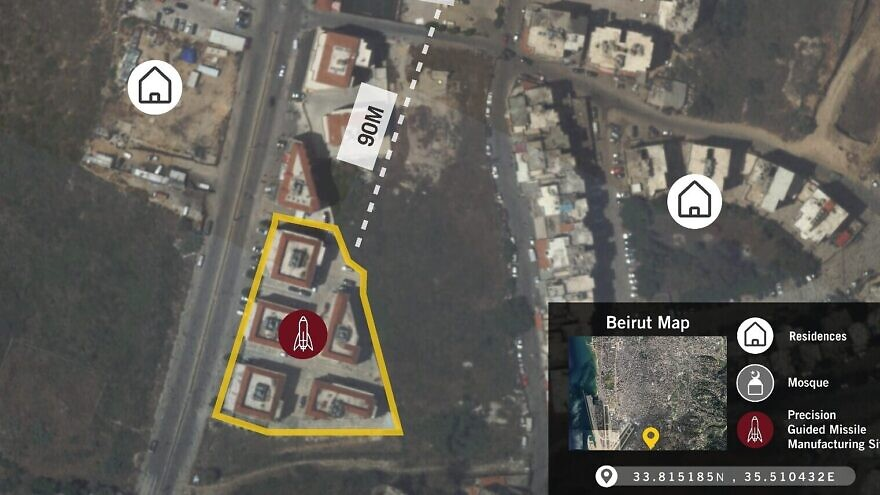 A map provided by the Israel Defense Forces detailing the location of an alleged Hezbollah arms depot in Beirut. Source: IDF Spokesperson's Unit.