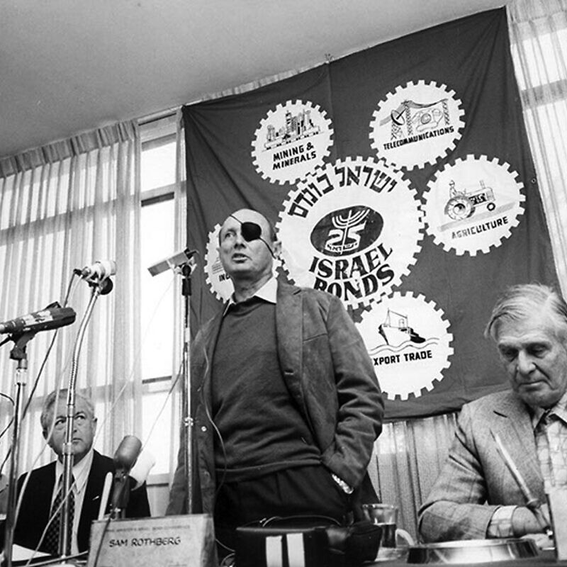 Israeli military leader and politician Moshe Dayan addressing an early Israel Bonds rally. Credit: Development Corporation for Israel/Israel Bonds.