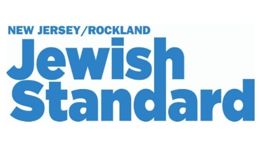 The logo for the Jewish Standard. Credit: Jewish Standard.