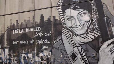 Graffiti in Bethlehem depicting Palestinian terrorist Leila Khaled, May 27, 2012. Credit: Bluewind via Wikimedia Commons.