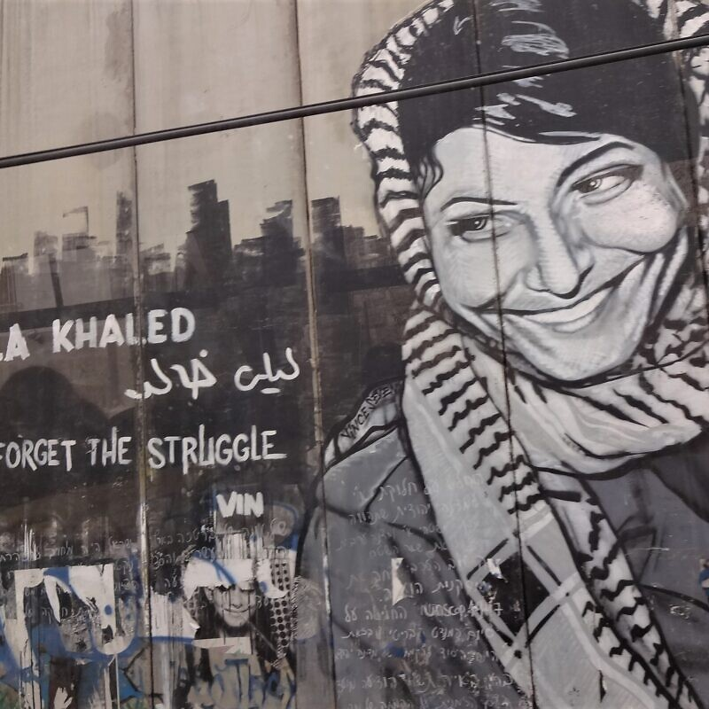 Bethlehem wall graffiti depicting documented Palestinian terrorist Leila Khaled, May 27, 2012. Credit: Bluewind via Wikimedia Commons.