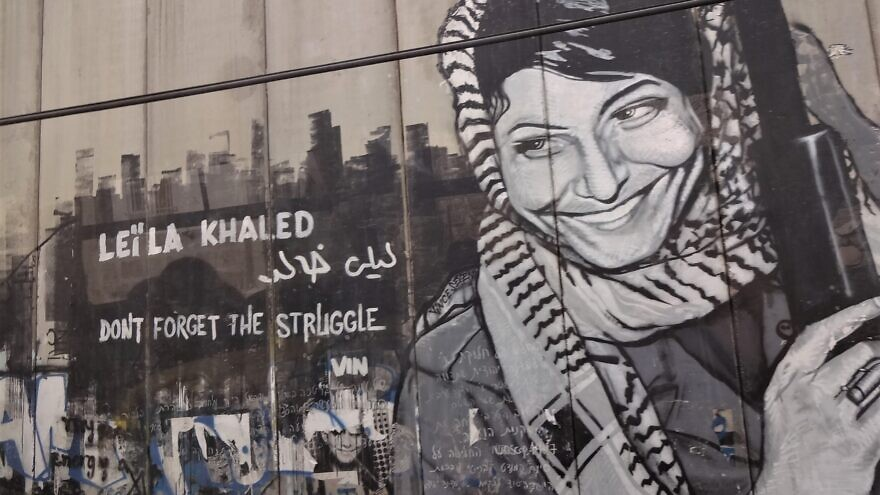 Graffiti in Bethlehem depicting Palestinian terrorist Leila Khaled, May 27, 2012. Credit: Bluewind via Wikimedia Commons.