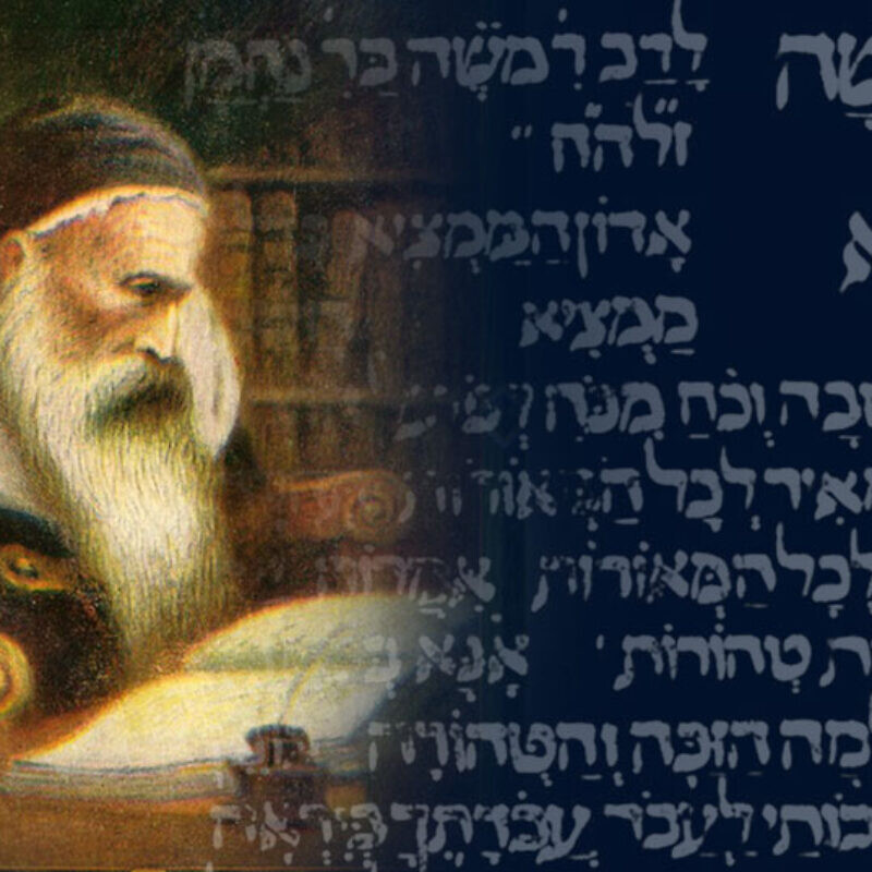 Nachmanides, the Rambam. Credit: Courtesy (National Library of Israel).