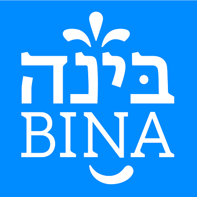 BINA: The Jewish Movement for Social Change