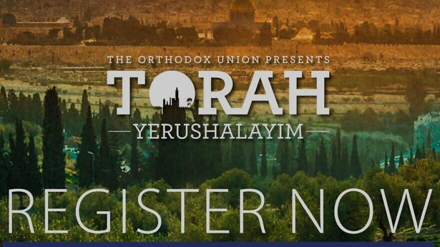 The Orthodox Union's Torah Yerushalayim will take place September 22 through September 24.