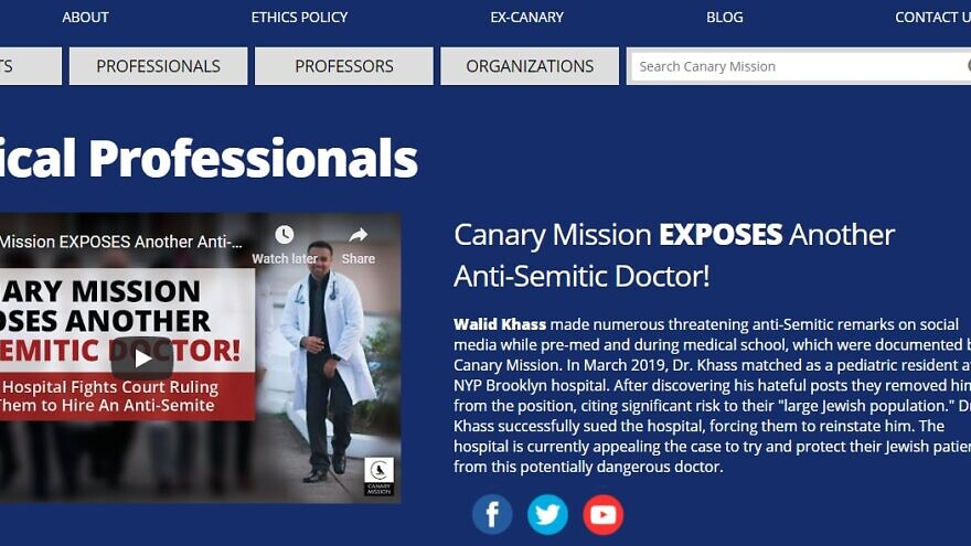 A screenshot of the Canary Mission's new site to track anti-Semitism in the medical field. Source: Screenshot.