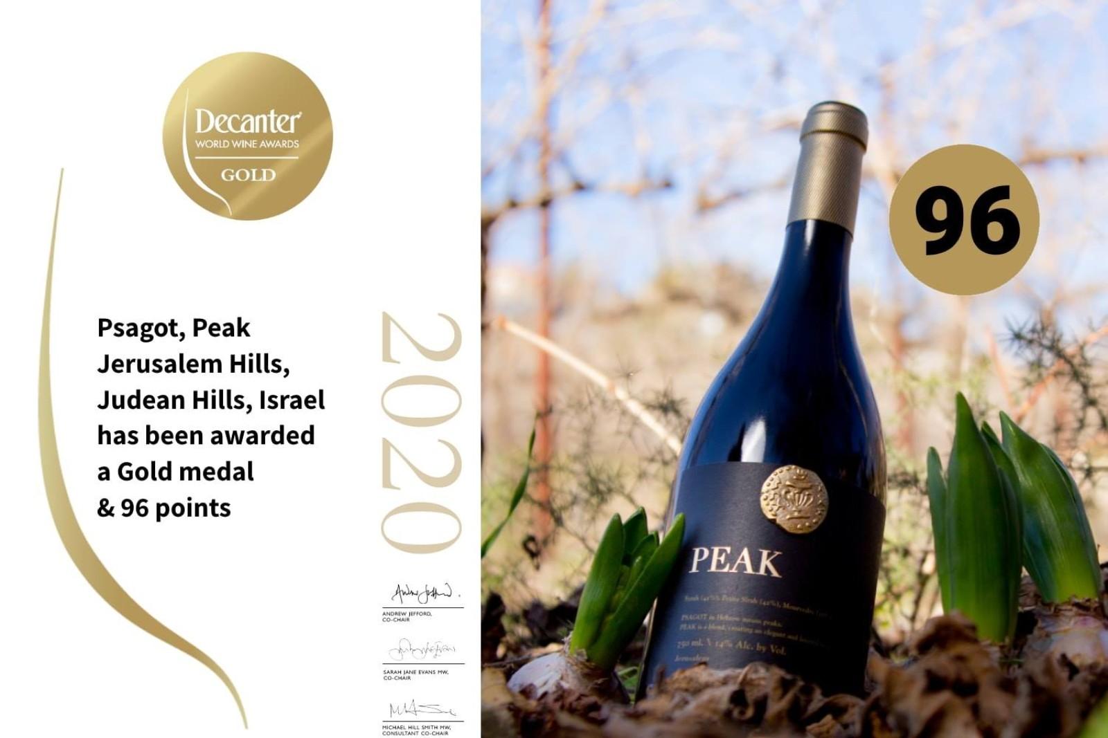 65 Israeli Wines Win Medals In Decanter World Wine Awards 1