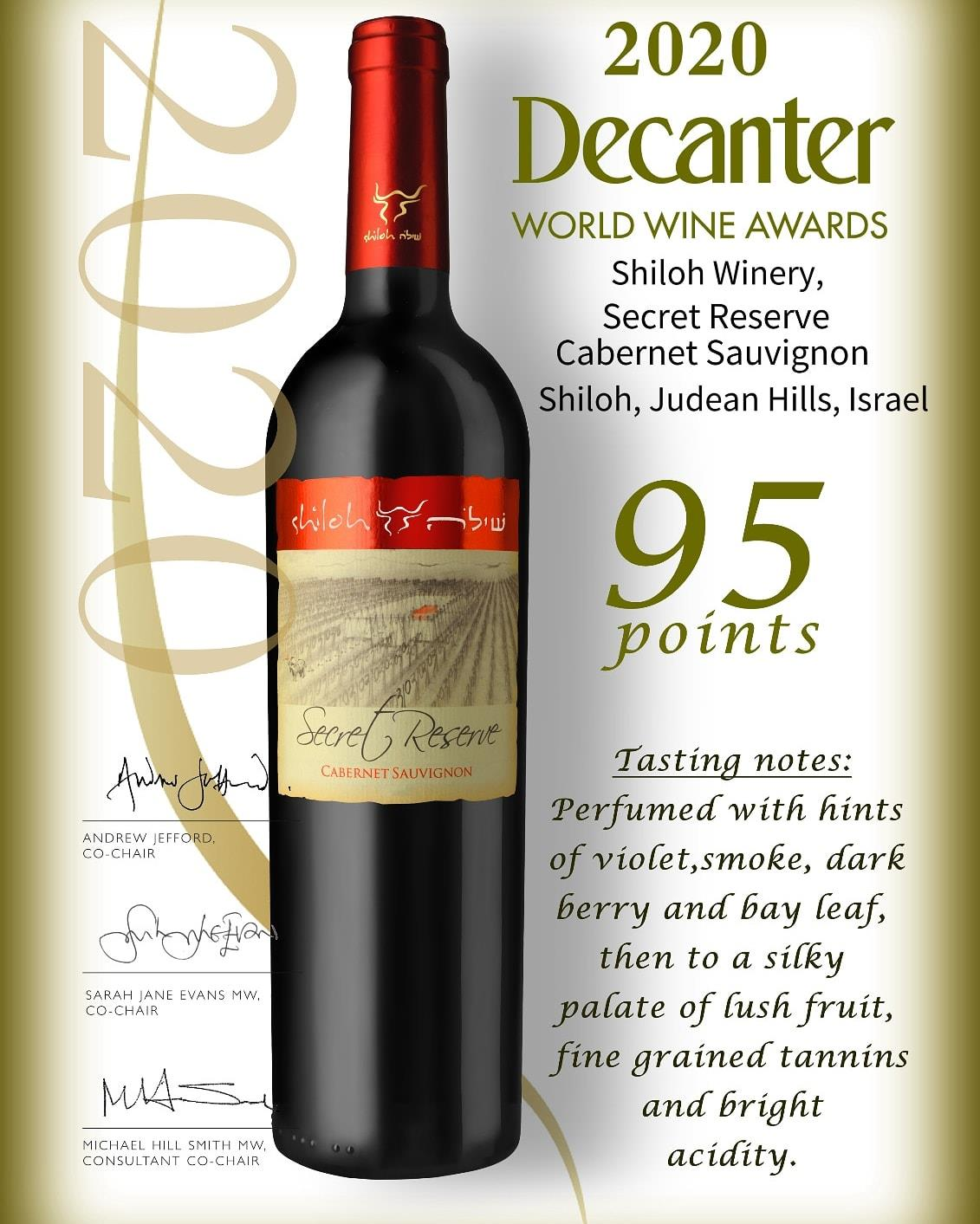65 Israeli Wines Win Medals In Decanter World Wine Awards 2