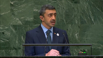 United Arab Emirates Sheikh Abdullah Bin Zayed Al Nahyan, addresses the General Debate of the 73rd Session of the U.N. General Assembly in New York City, Sept. 25-Oct.1, 2018. Screenshot.