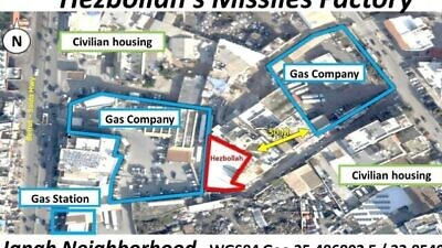 The location of a Hezbollah arms depot next to a gas station in the Janah neighborhood of Beirut, as stated by Israeli Prime Minister Benjamin Netanyahu in a video address to the U.N. General Assembly on Sept. 29, 2020.