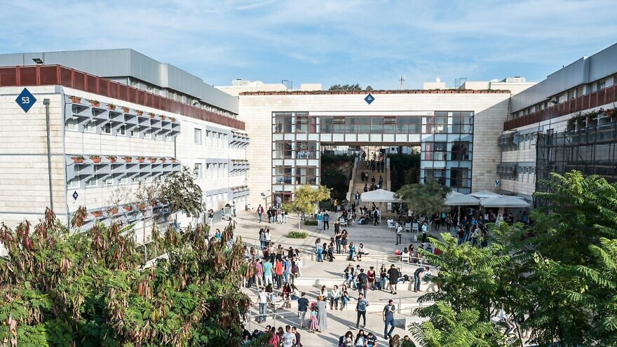 A view of the campus of Ariel University. Source: LinkedIn.