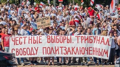 "A protest rally in Minsk, Belarus, against Belarus President Alexander Lukashenko, on Aug. 16, 2020. The sign reads, ""Fair Elections. Tribunal. Freedom to the Political Prisoners."" Credit: Wikimedia Commons."