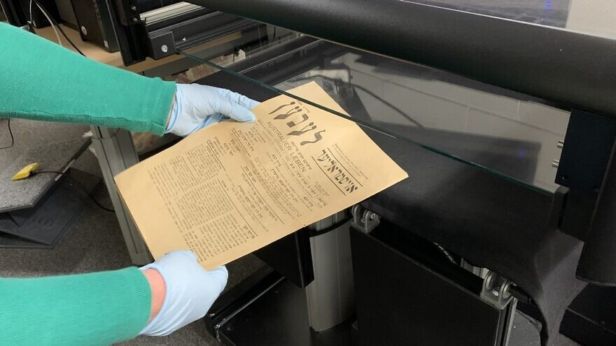 """The Yiddish newspaper """"Australier Leben"""" will become part of a free digital collection, October 2020. Credit: The National Library of Australia."""