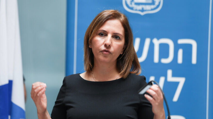 Outgoing minister of Social Equality Gila Gamliel (currently Environmental Protection minister) attends a ceremony at the Ministry of Social Equality in Jerusalem on May 18, 2020. Photo by Flash90.