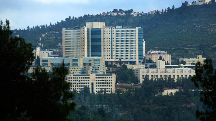 A view of the Hadassah-Ein Kerem Hospital in Jerusalem. Photo by Moshe Shai/Flash90.