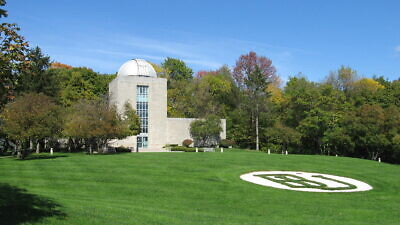 The Holcomb Observatory at Butler University. Credit: Wikimedia Commons.
