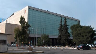 Jerusalem's International Convention Center (Binyenei HaUma). Credit: Michael Jacobson via Wikimedia Commons.