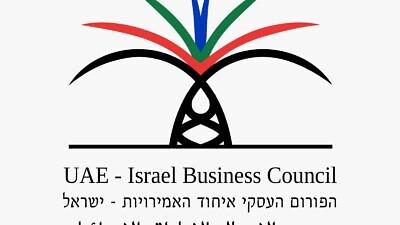 UAE-Israel Business Council