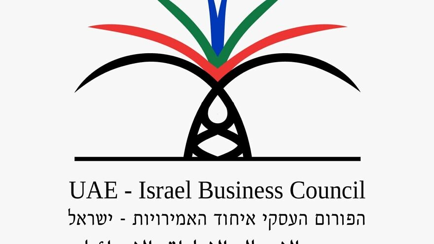 UAE-Israel Business Council