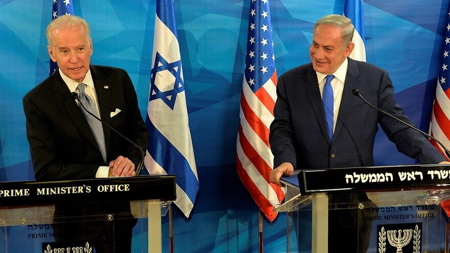 Former U.S. Vice President Joe Biden with Israeli Prime Minister Benjamin Netanyahu in Israel, March 2016. Credit: U.S. Embassy Tel Aviv/Wikimedia Commons.