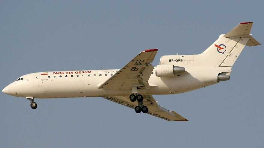 Fars Air Qeshm plane. Credit: Wikimedia Commons.