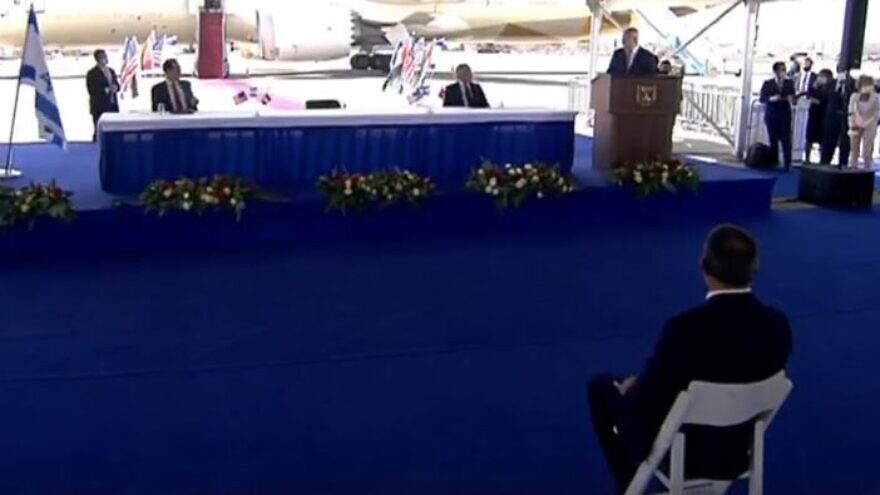Israeli Prime Minister Benjamin Netanyahu delivers remarks to welcome the first-ever official visit by officials from the United Arab Emirates. Oct. 20, 2020. Source: Facebook/Screenshot/GPO.
