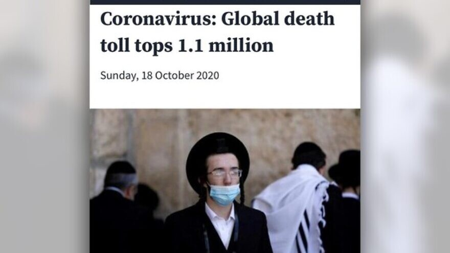 A photo accompanying an article in a Belgium newspaper about global deaths due to the coronavirus. Source: Screenshot/The Brussels Times.