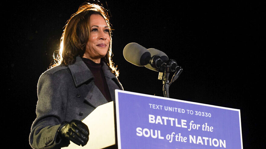 Democratic vice-presidential nominee Kamala Harris on the campaign trail in October 2020. Source: Kamala Harris via Facebook.