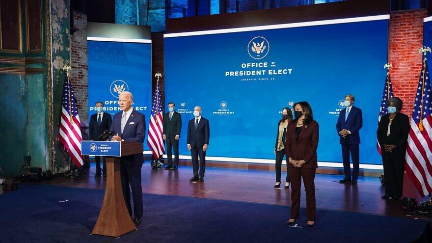 President-elect Joe Biden announcing his picks for his national security team. Source: Joe Biden/Facebook.