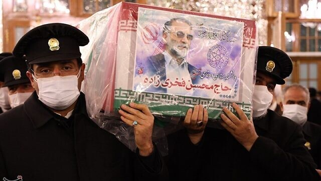 The funeral procession of assassinated Iranian nuclear scientist Mohsen Fakhrizadeh in Mashhad, Iran, on Nov. 30, 2020. Credit: Tasnim News Agency.