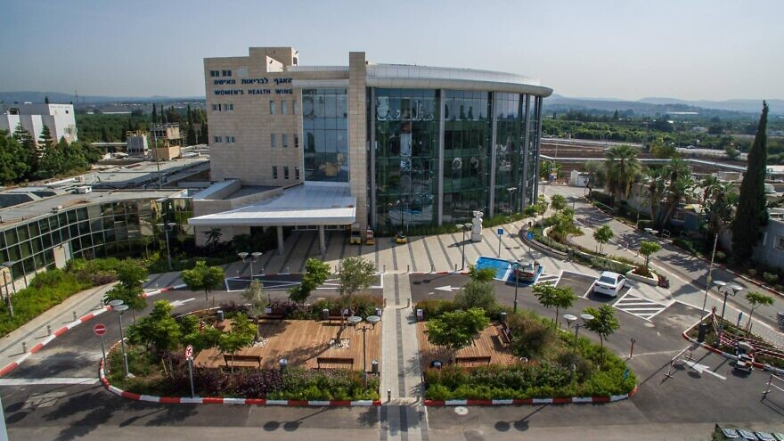 A view of the Galilee Medical Center located in Nahariya, Israel. Credit: Galilee Medical Center.