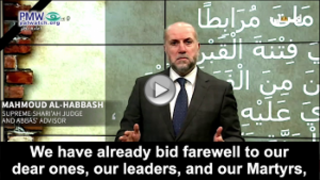"""Palestinian Authority Supreme Sharia Judge Mahmoud Al-Habbash on the program """"Reexamination,"""" broadcast on official P.A. TV on Nov. 11, 2020. Credit: PMW."""