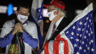 Israeli supporters of U.S. President Donald Trump in Beit Shemesh hold a support rally ahead of the presidential elections on Nov. 3, 2020. Photo by Yaakov Lederman/Flash90.