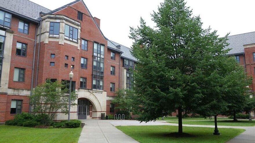 The South Campus residence halls at UConn's main campus in Storrs. Credit: Wikimedia Commons.