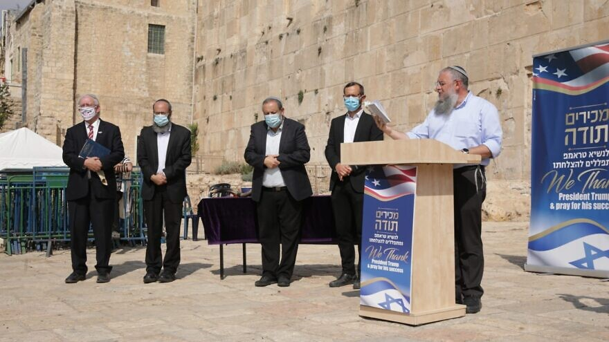 A group of Jewish leaders representing the Jewish community of Judea and Samaria participate in a prayer session for U.S. President Donald Trump ahead of the presidential election, Nov. 2, 2020. Credit: Hebron Hills Regional Council Spokesperson.