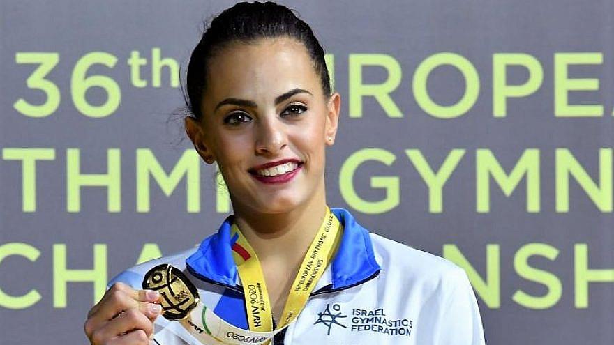 Linoy Ashram. Credit: European Gymnastics (https://www.europeangymnastics.com/).