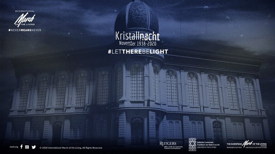 """An international campaign titled """"Let There Be Light"""" is inviting individuals, institutions and houses of worship worldwide to keep their lights on during the night of Nov. 9, 2020. Credit: Courtesy."""