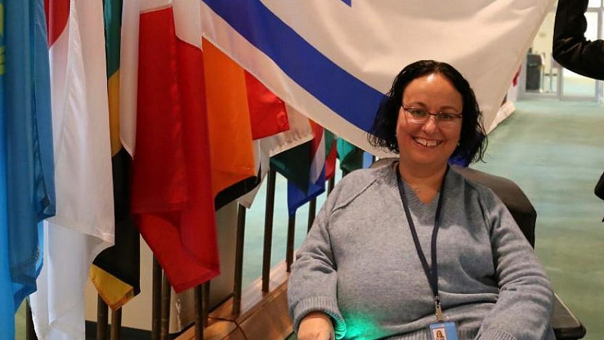 Odelia Fitoussi. Credit: Israel's Mission to the United Nations.