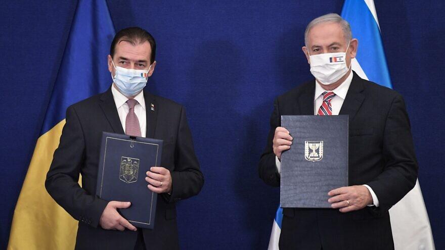 Romanian Prime Minister Ludovic Orban with Israeli Prime Minister Benjamin Netanyahu in Jerusalem on Nov. 3, 2020. Credit: Koby Gideon/GPO.