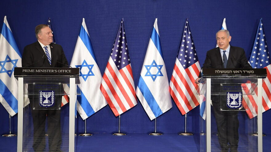 Israeli Prime Minister Benjamin Netanyahu and U.S. Secretary of State Mike Pompeo at a press conference in Jerusalem on Nov. 19, 2020. Photo by Amos Ben-Gershom/GPO.