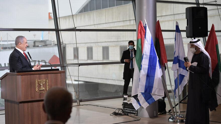 Israeli Prime Minister Benjamin Netanyahu speaks during a welcoming ceremony at Ben-Gurion International Airport for the first commercial flight from Dubai to Tel Aviv, Nov. 26, 2020. Credit: Kobi Gideon/GPO.