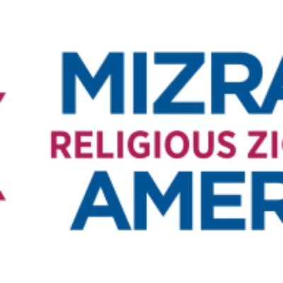 Religious Zionists of America (RZA)