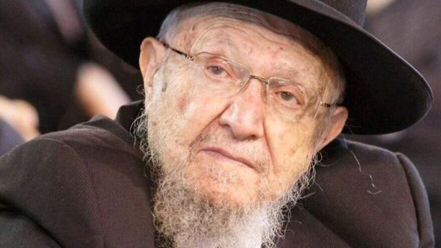 "Rabbi Dovid Feinstein ZT""L"
