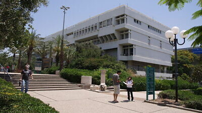 Tel Aviv University, June 4, 2008. Credit: Wikimedia Commons.