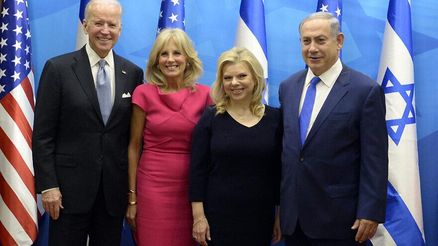 U.S. Vice President Joe Biden and his wife, Jill, with Israeli Prime Minister Benjamin Netanyahu and his wife, Sara, in Israel on March 9, 2016. Credit: Wikimedia Commons. Credit: U.S. Embassy Tel Aviv.
