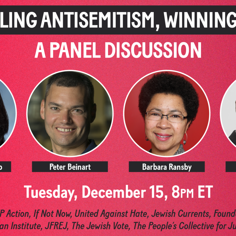 The JVP ad for its Dec. 15, 2020 panel discussion on anti-Semitism. Source: Facebook.