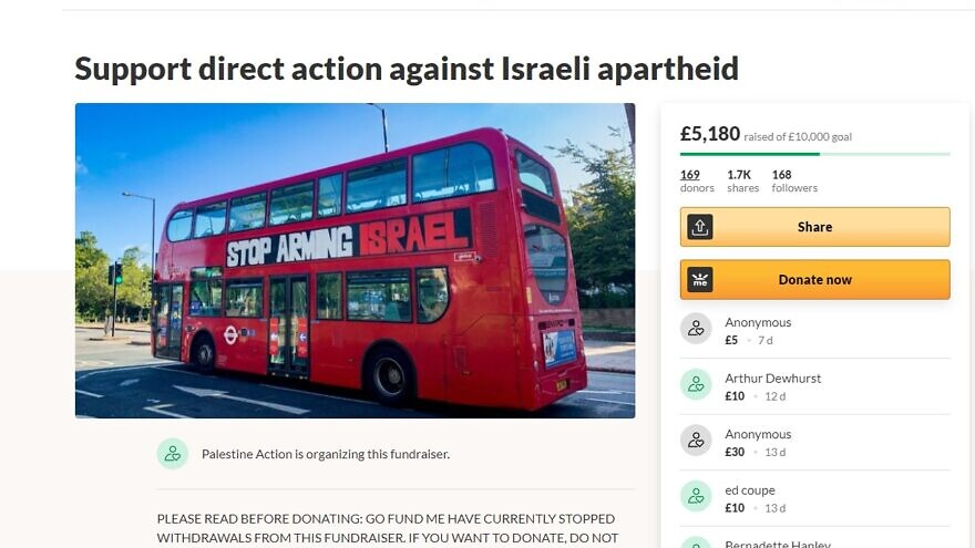 Palestine Action's GoFundMe page has been blocked from withdrawing funds. Source: Screenshot.